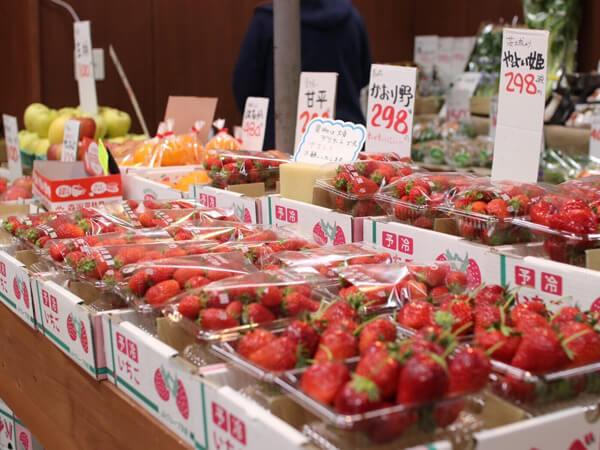 岡井プレミアムマーケット