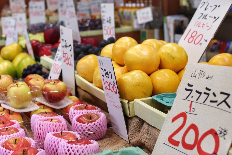 果物いっぱい 岡井商店