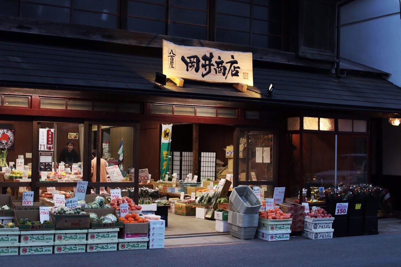 夕暮れの岡井商店